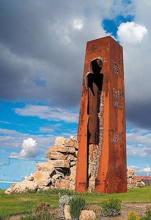 Torre de los Tiempos, Torredelcampo, JaéŽn