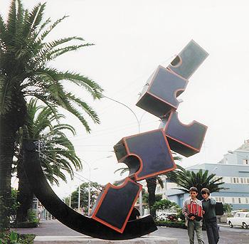 1974. Museo en la calle. Santa Cruz de Tenerife
