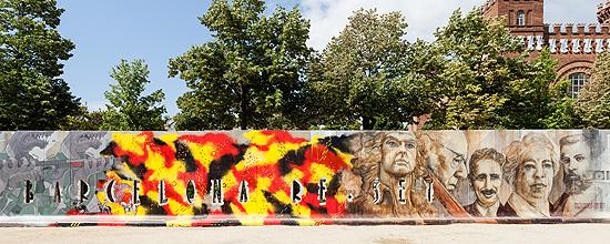 El muro de la Ciutadella