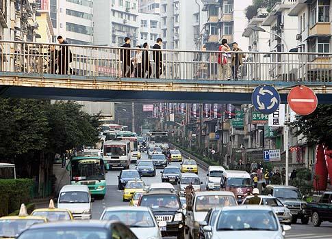 Ciudades inteligentes y sostenibles